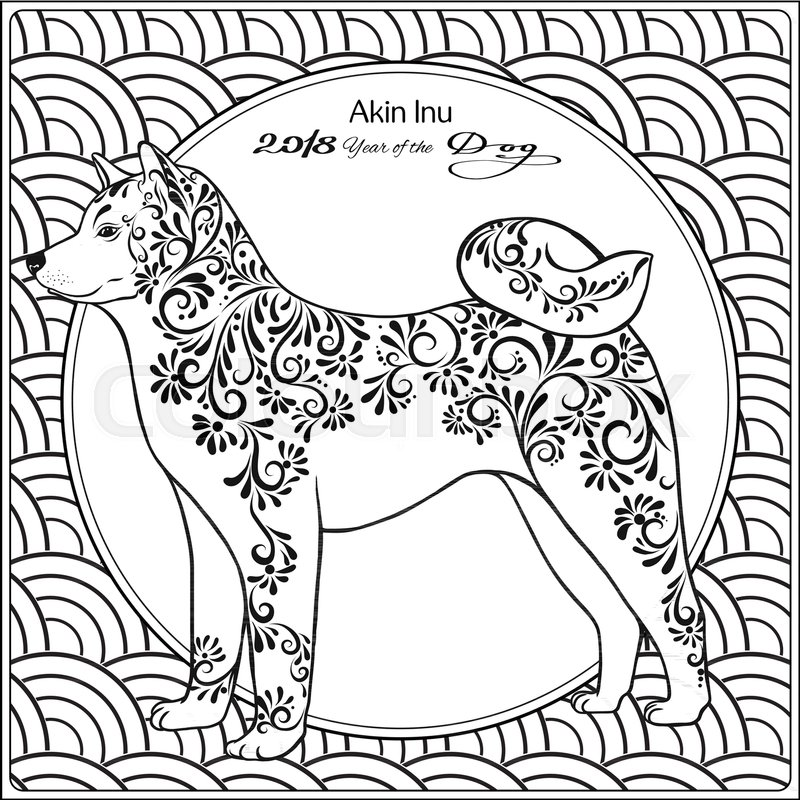 Coloring Pages Year Of The Dog : Coloring page with dog on background traditional