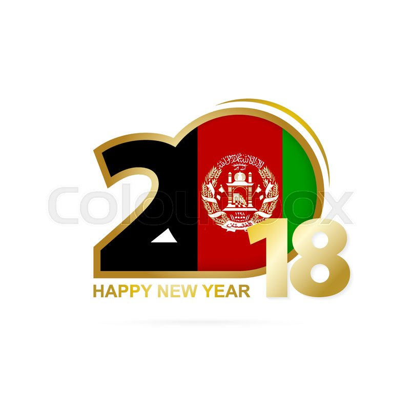 year 2018 with afghanistan flag pattern happy new year design