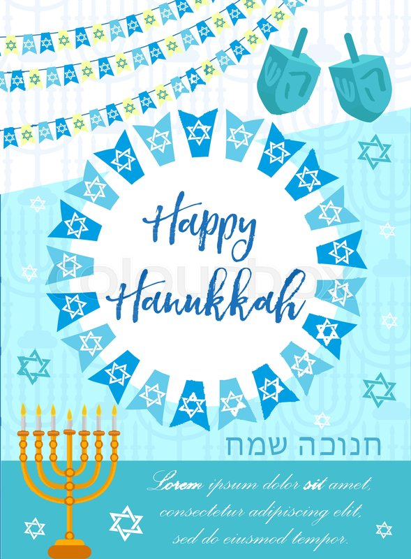 Happy hanukkah greeting card flyer poster template for your template for your invitation design with menorah sufganiyot bunting dreidel coins oil jewish holiday vector illustration vector maxwellsz