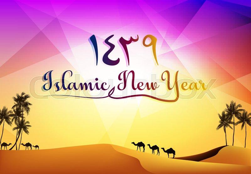 Vector illustration of desert arabic landscape with walking camel vector illustration of desert arabic landscape with walking camel for islamic greeting happy nnew hijri year stock vector colourbox m4hsunfo