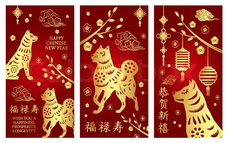 Set of banner with dog for Chinese New Year. Hieroglyph ...
