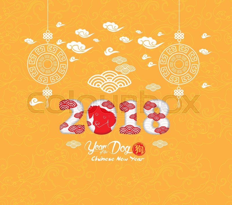 oriental chinese new year 2018 cloud background year of the dog hieroglyph dog