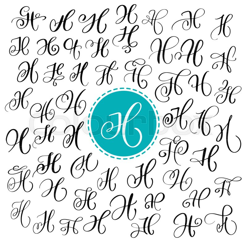 Set Of Hand Drawn Vector Calligraphy Letter H Script Font Isolated Letters Written With Ink Handwritten Brush Style Lettering For Logos Packaging