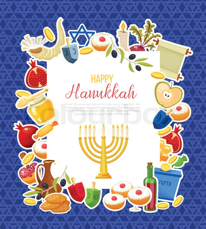 Jewish Holiday Hanukkah Seamless Background Traditional Symbols Of
