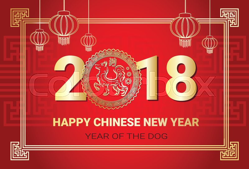 Happy chinese new year greeting card 2018 lunar dog symbol red and happy chinese new year greeting card 2018 lunar dog symbol red and golden colors flat vector illustration vector m4hsunfo