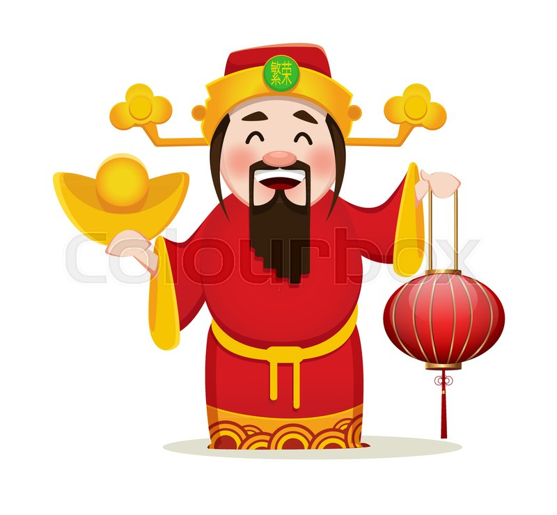 chinese god of wealth holding traditional lantern chinese new year 2018 greeting card vector illustration on white background