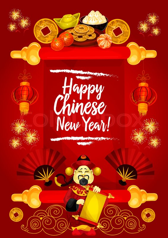 Chinese new year greeting card of golden traditional symbols on red chinese new year greeting card of golden traditional symbols on red scroll background vector lunar holiday wish hieroglyphs golden coin and ingot m4hsunfo