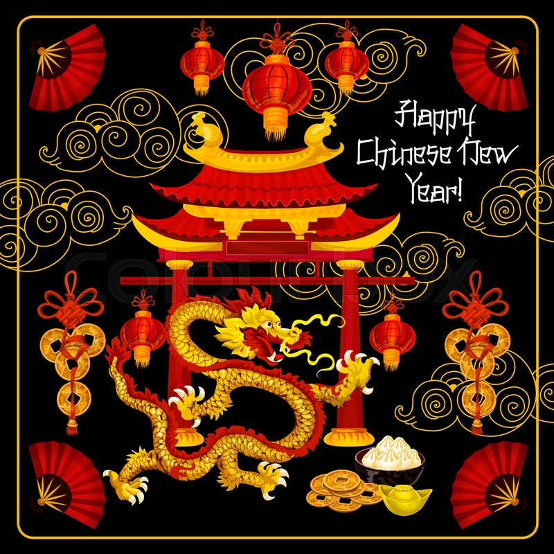 Happy chinese new year greeting card of traditional chinese arch and happy chinese new year greeting card of traditional chinese arch and dragon on black background vector golden coin red paper lantern or gold cloud and m4hsunfo