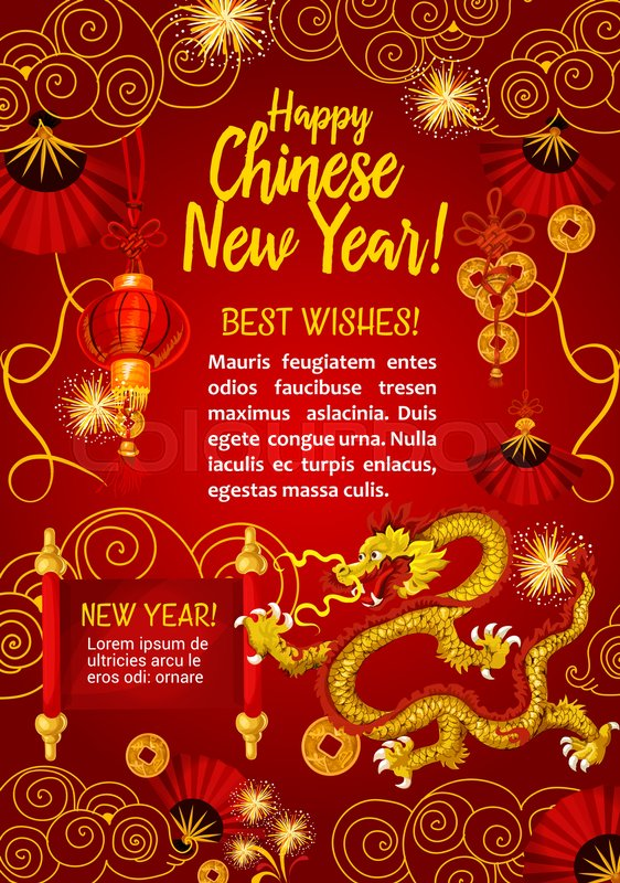 happy chinese lunar new year greeting card with festive ornament spring festival red lantern dragon and golden fortune coin parchment firework and