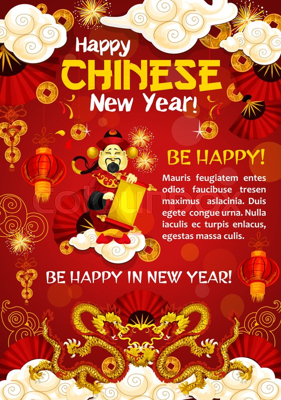 Happy Chinese New Year wishes festive banner of Asian Spring ...