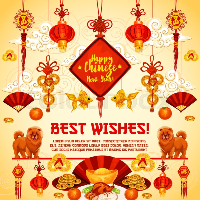 Happy chinese new year best wish greeting card for traditional china happy chinese new year best wish greeting card for traditional china lunar new year holiday celebration vector symbols of lucky knot gold coins m4hsunfo