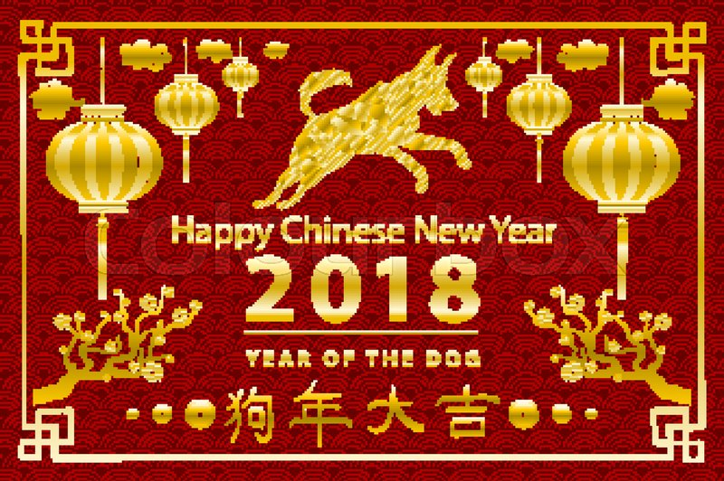 how to say happy new year in mandarin phonetically