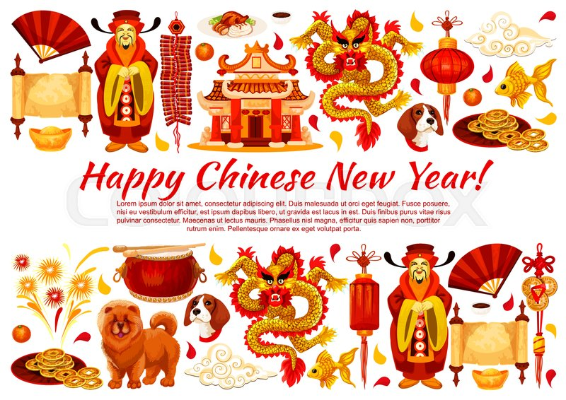 Happy Chinese New Year Greeting Card Of Traditional Chinese Symbols
