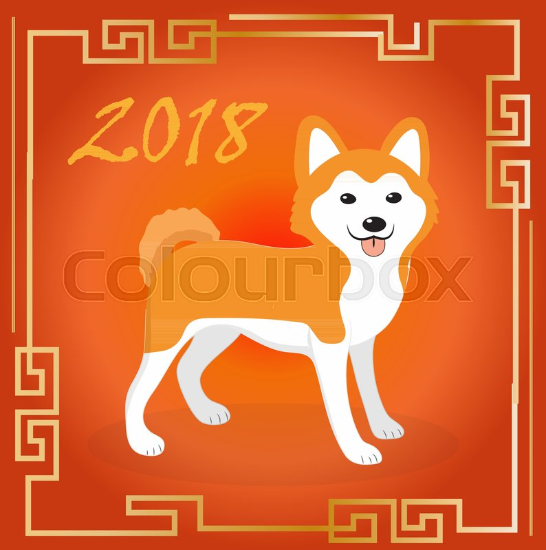 happy chinese new year 2018 greeting card with a dog china new year template for your design vector illustration vector