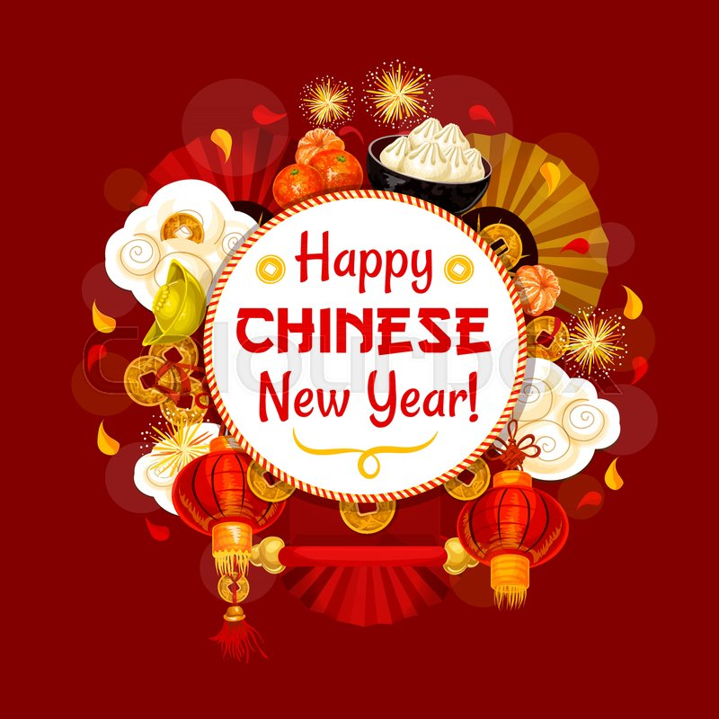 Chinese new year greeting card design or poster of traditional chinese new year greeting card design or poster of traditional decorations symbols and wish text in golden frame vector chinese lunar holiday dumplings m4hsunfo