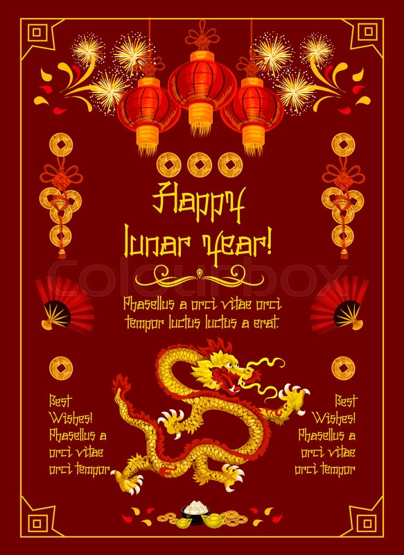 Chinese lunar new year holiday greeting banner spring festival red chinese lunar new year holiday greeting banner spring festival red lantern dancing dragon and golden coin for chinese new year greeting card design m4hsunfo
