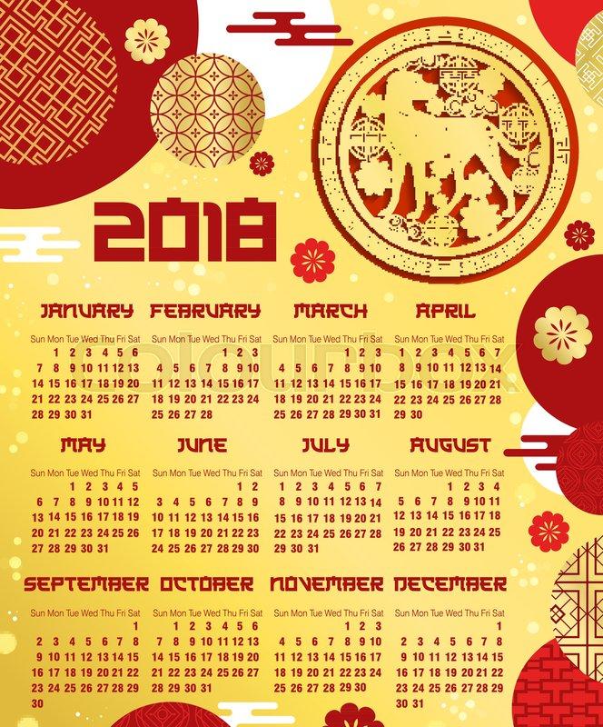 Chinese New Year Calendar Template With Asian Lunar Calendar Dog