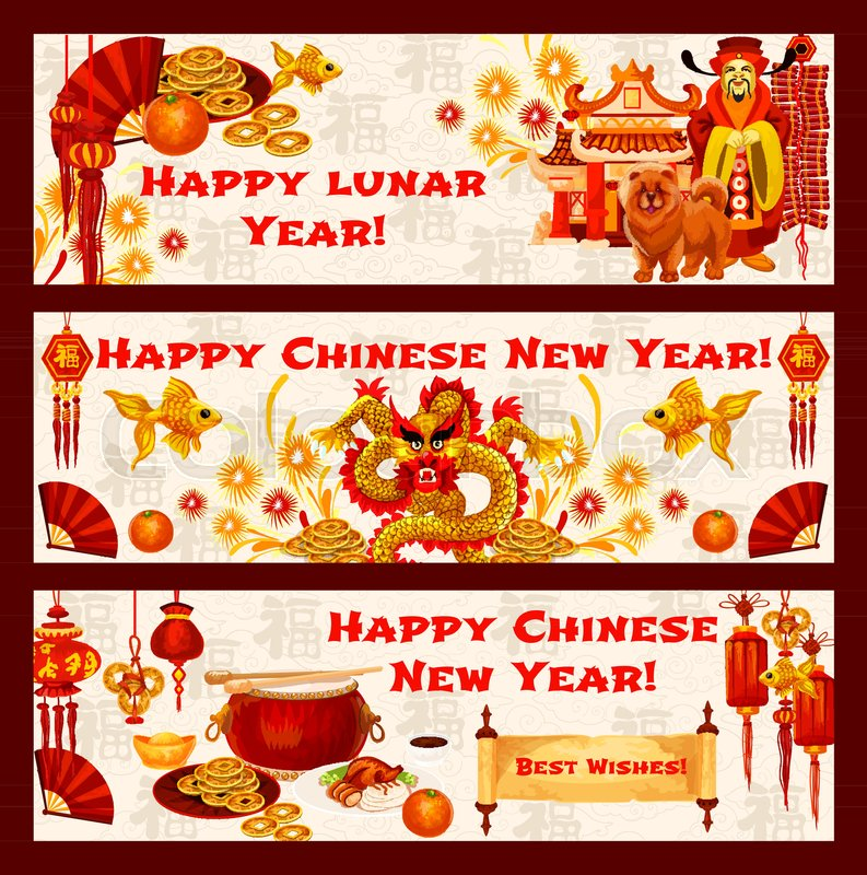 Chinese new year greeting banners of traditional china lunar year chinese new year greeting banners of traditional china lunar year holiday symbols and decorations vector golden dragon chinese emperor with dog and gold m4hsunfo