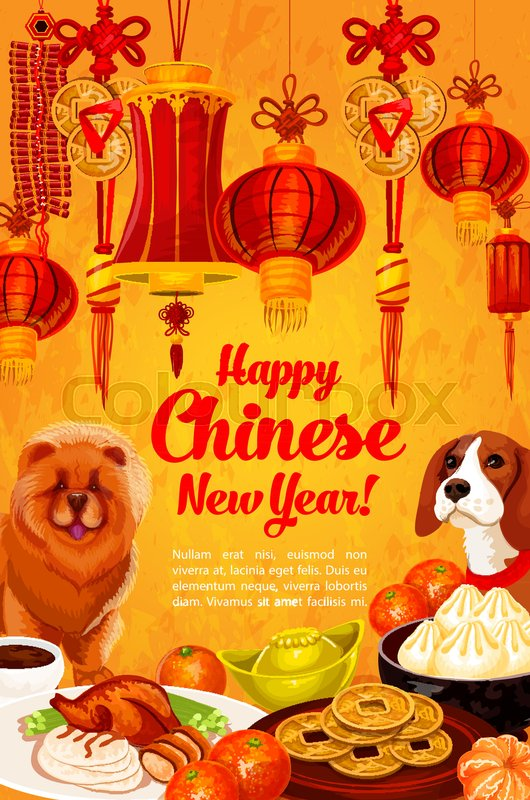 Happy chinese new year greeting card for 2018 yellow dog china happy chinese new year greeting card for 2018 yellow dog china holiday vector traditional design of dogs and chinese decorations of red lanterns m4hsunfo