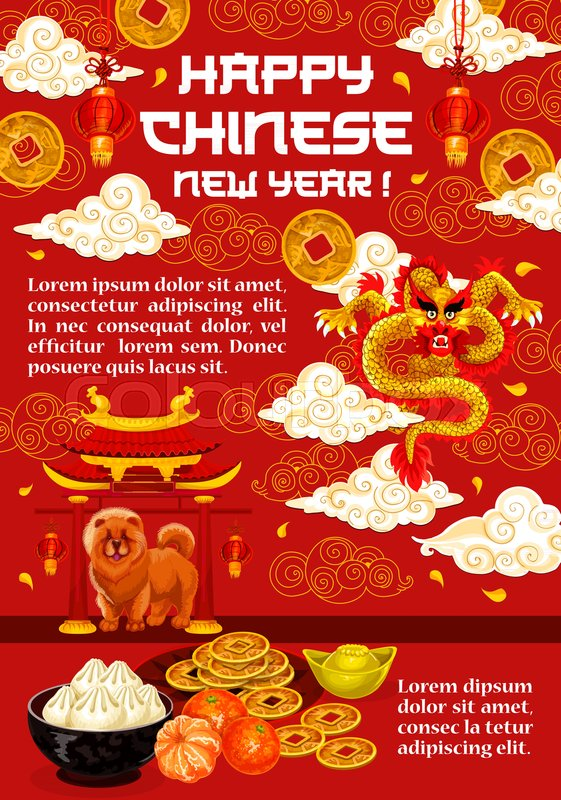 Happy Chinese New Year Of Dog Greeting Card Design Of China