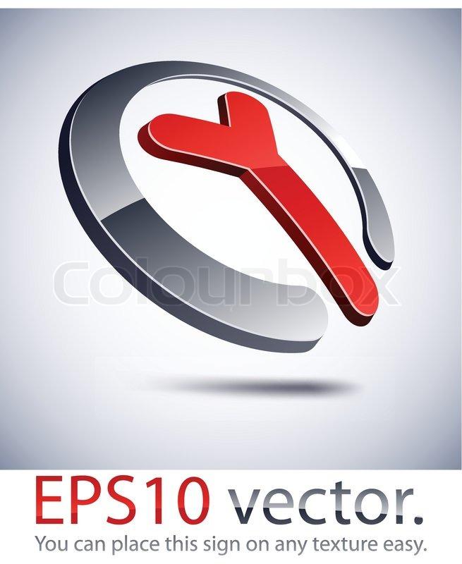 illustration...Y Logo 3d