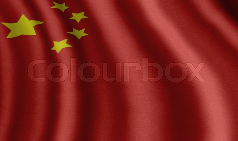 Stock Bild von 'china, land, staat'