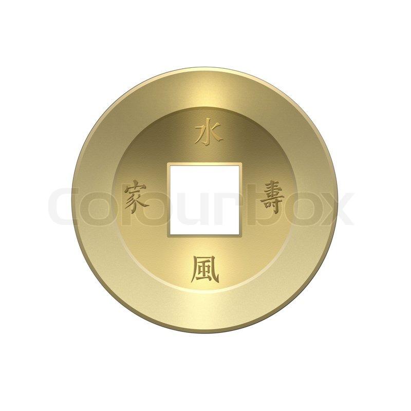 Japanische Münze Mit Hieroglyphen Stockfoto Colourbox