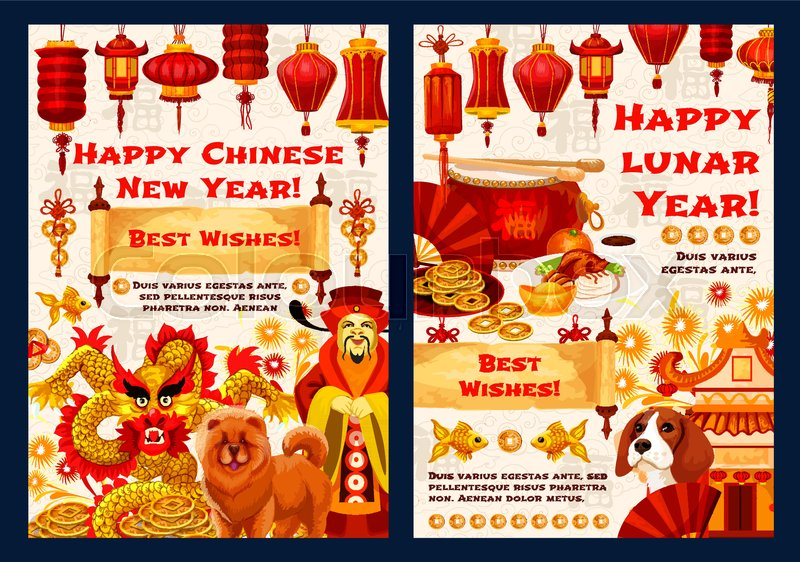 Happy chinese new year greeting cards of for 2018 yellow dog lunar happy chinese new year greeting cards of for 2018 yellow dog lunar year holiday celebration in china vector design of chinese emperor hieroglyph wishes m4hsunfo