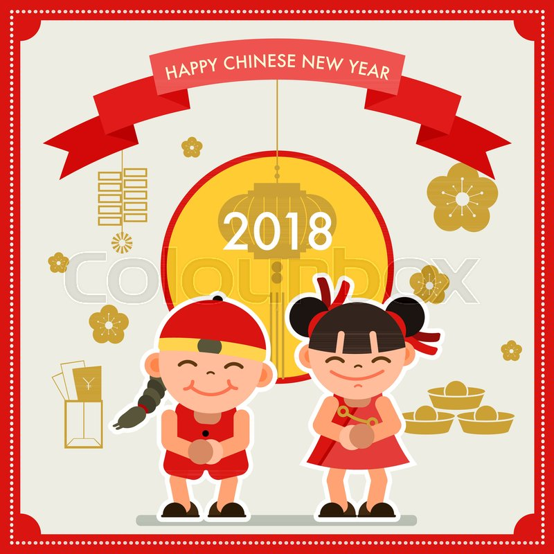 happy chinese new year greeting card 2018 vector illustration design elements template china culture and happiness holiday chinese kids flat design