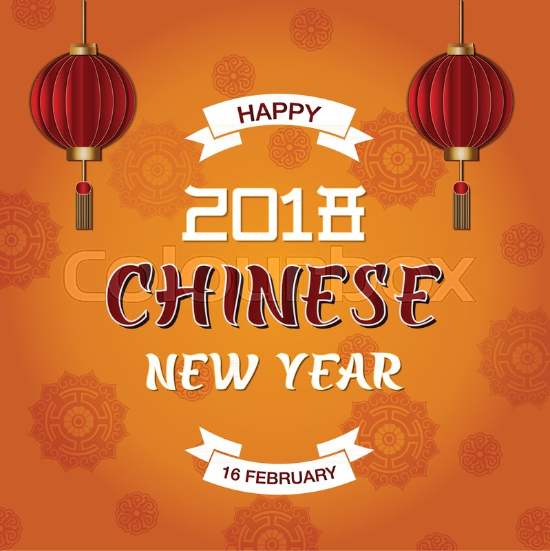 happy chinese new year party festive card design wiht banners and lanterns on red background vector illustration stock vector colourbox