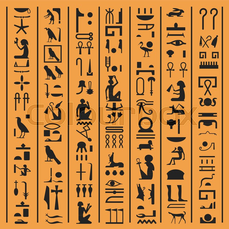 Egyptian Hieroglyphs Or Ancient Egypt Letters Papyrus Background Vector Old Hieroglyph Writing Symbols And Icons Of Gods Animals Birds