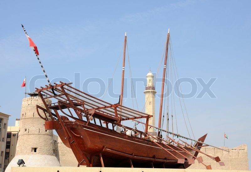 Traditional wooden arabic ship at Dubai Museum, United Arab Emirates | Stock Photo | Colourbox