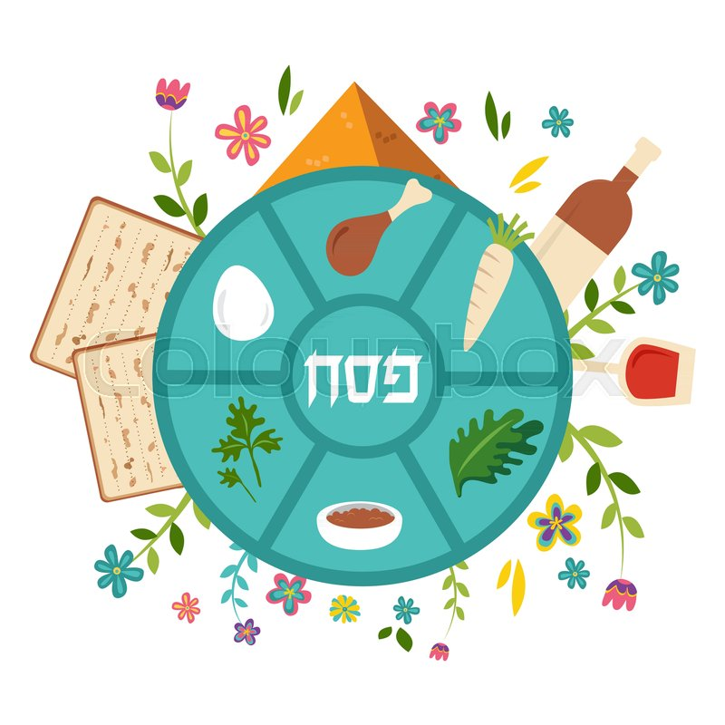 Passover Seder Plate With Floral Decoration Passover In Hebrew In
