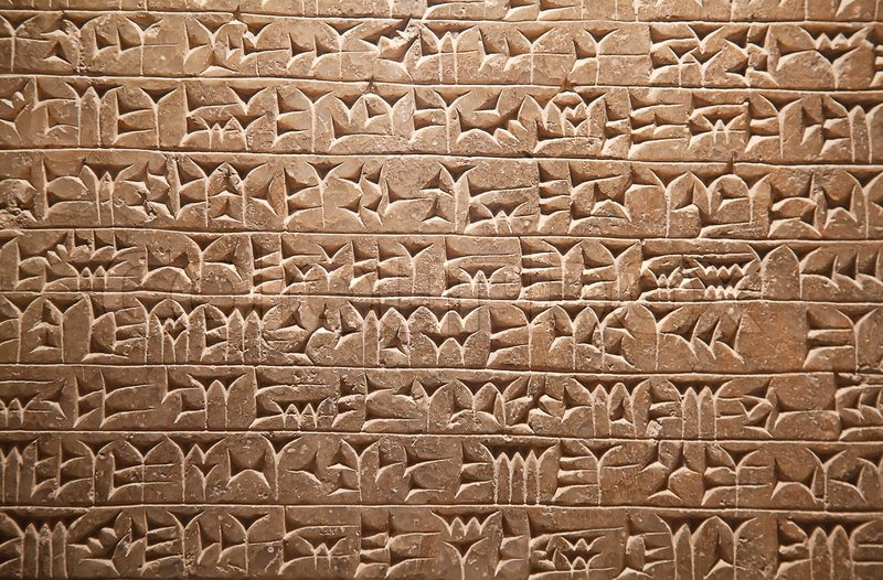 assyrian writing Cuneiform writing was probably invented by of which babylonian and assyrian are dialects writing was invented in the ancient near east in order to.
