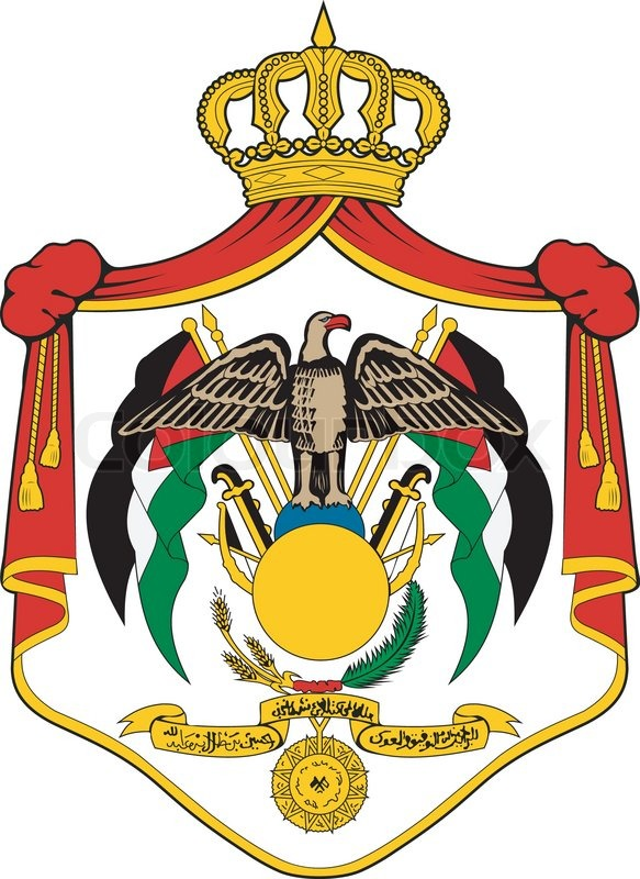 Vector Illustration Of The National Coat Of Arms Of Jordan Stock