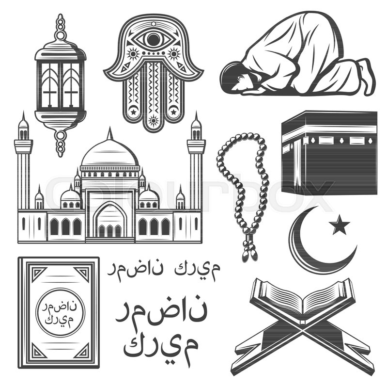 Islam Religion And Culture Symbol Set Muslim Mosque Crescent Moon