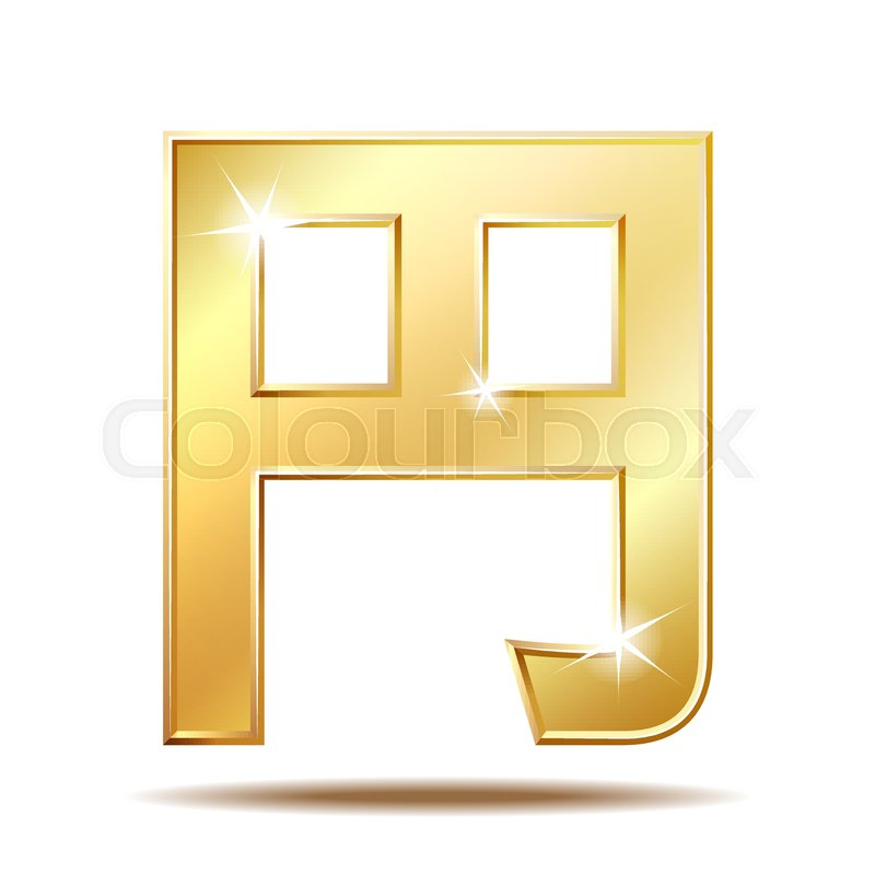 Shiny Golden Yen Currency Symbol In Japanese Character Isolated On