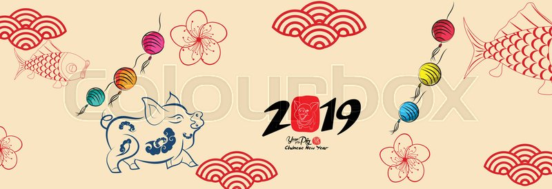 Happy new year pig 2019chinese new year greetings year of pig happy new year pig 2019chinese new year greetings year of pig vector m4hsunfo
