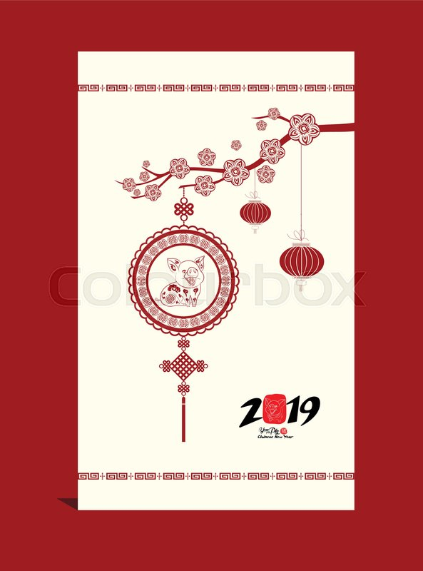 symbol chinese happy new year 2019 stock vector colourbox