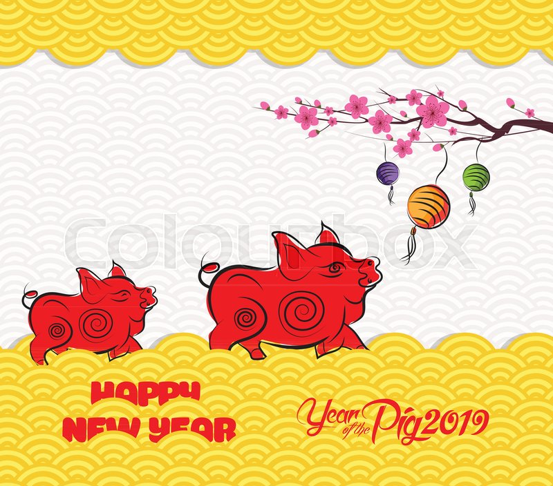 2019 chinese new year greeting card with traditionlal pattern border ...