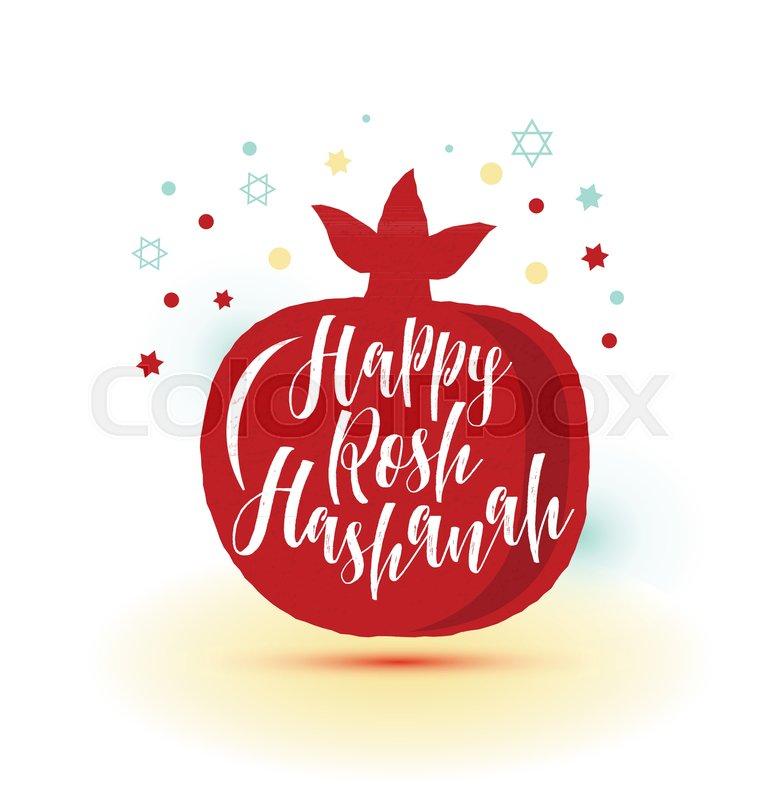 Greeting Card Wiyh Symbol Of Rosh Hashanah Pomegranate Jewish New