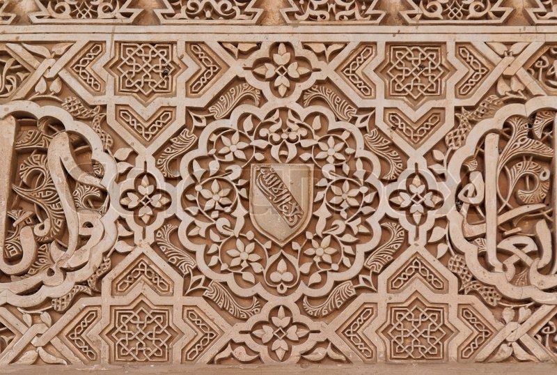 Arabic Stone Engravings On The Alhambra Palace Wall In