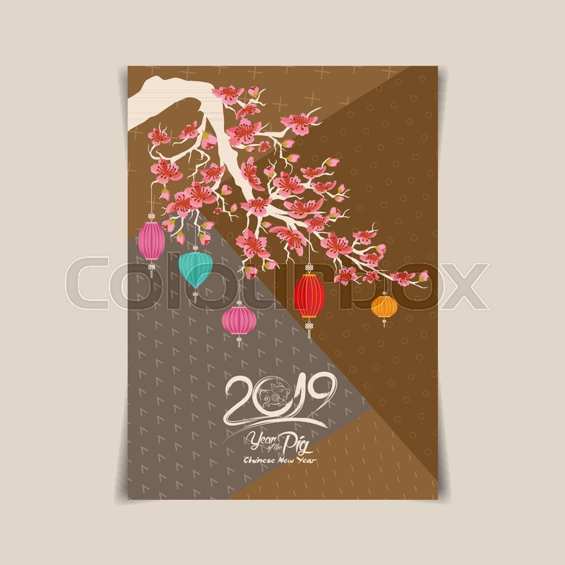 2019 Chinese New Year Greeting Poster Stock Vector