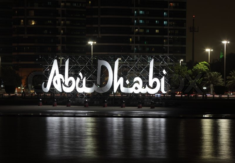 Abu Dhabi At Night  United Arab Emirates
