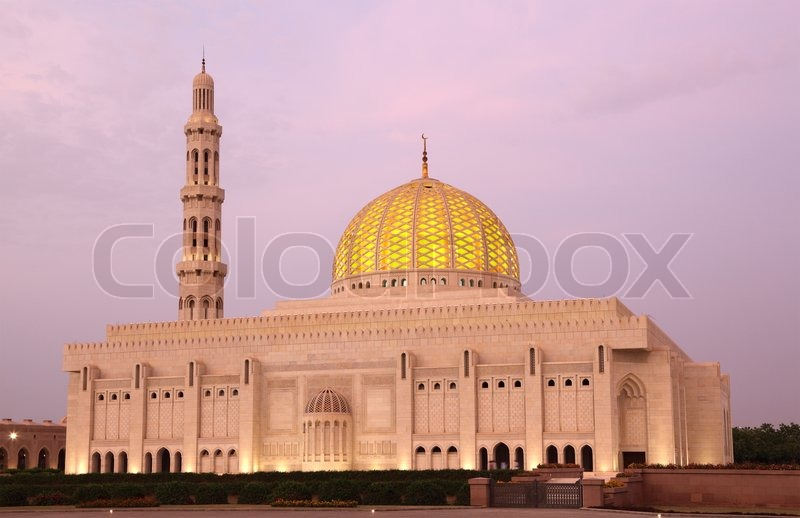 Stock image of 'Sultan Qaboos Grand Mosque in Muscat, Oman'