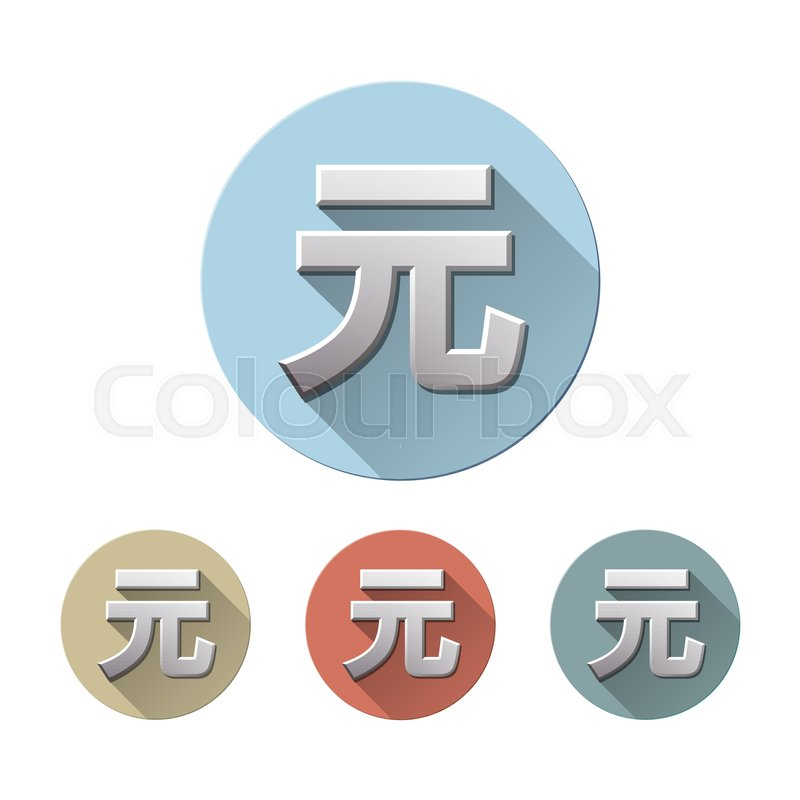 Set Of Chinese Yuan Local Symbol Currency Sign On Colored Circle