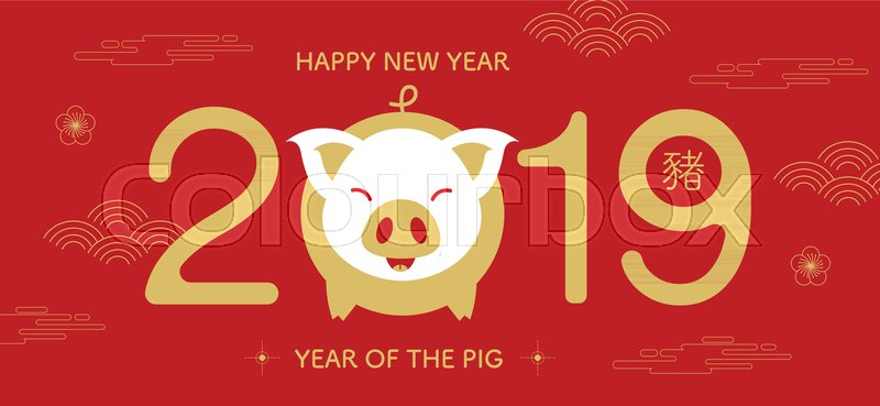Happy new year 2019 chinese new year greetings year of the pig stock vector of happy new year 2019 chinese new year greetings year m4hsunfo