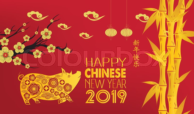 Happy New Year Chinese 44
