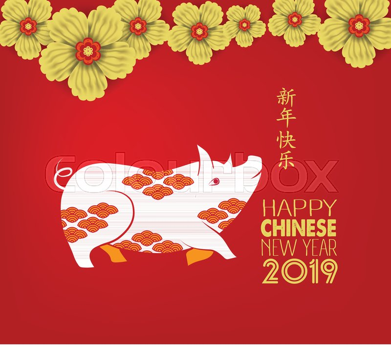 Happy new year 2019 chinese characters mean happy new year happy new year 2019 chinese characters mean happy new year chinese new year greetings year of the pig fortune vector m4hsunfo