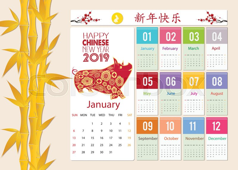 monthly creative calendar 2019 with cute pig chinese characters mean happy new year symbol of the year in the chinese calendar stock vector colourbox